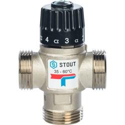 """Термостатический смесительный клапан Stout для ситем отопления и ГВС 1"""" НР, 35-60°С, Kvs 2.5 м3/ч - фото 55131"""