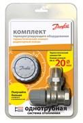 Терморегулятор Danfoss ф 20 угловой, для однотрубной системы