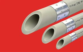 Труба полипропиленовая FV Plast Stabi PN 20 с алюминиевым слоем