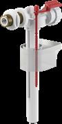Заливной клапан для бачка унитаза Alcaplast, боковое подключение, латунный штуцер 1/2 (A16/2)
