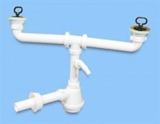 Сифон для раковины двойной с носиком и отводной трубкой 1 1/2 Bonomini (1326KP40B0)