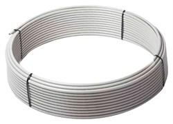 Труба полипропиленовая WAVIN EKOPLASTIK для теплых полов PN20 (в бухтах) 20x3.4