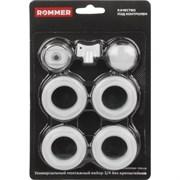 Монтажный комплект для радиатора отопления Rommer 3/4, без кронштейнов