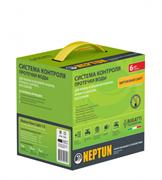 Система контроля протечки воды Neptun Base Light 3/4