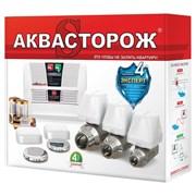 Система контроля протечки воды Аквасторож Эксперт 1*25 PRO (1)
