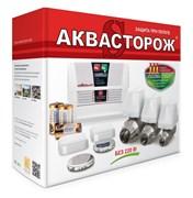 Система контроля протечки воды Аквасторож Классика Радио 1*25 (1)