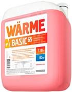 Теплоноситель Warme АВТ (до -65 С), этиленгликоль, 10кг