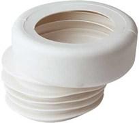 Эксцентрик резиновый угловой Remer ф110 (689ECRR)