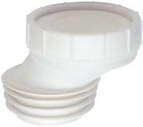 Эксцентрик пластиковый Remer ф110 (689RIRR)