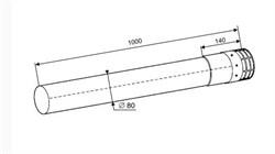 Protherm Труба раздельная с корзинкой 80 мм - 1 м - фото 21629