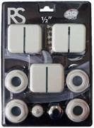 """Монтажный комплект для подключения радиатора Sira RS, размер 1/2"""""""