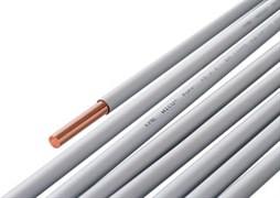 Труба медная KME Wicu Rohr неотожженная в пластике (в штанге 5 м) 18 x 1.0