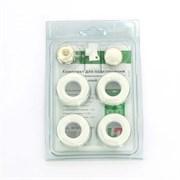 """Монтажный комплект для радиатора отопления Uni-Fitt 1/2"""", цвет RAL 9010"""