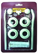 """Монтажный комплект для радиатора отопления Euros 3/4"""", с двумя кронштейнами"""