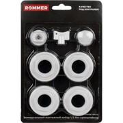 """Монтажный комплект для радиатора отопления Rommer 1/2"""", без кронштейнов"""