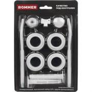 """Монтажный комплект для радиатора отопления Rommer 3/4"""", с двумя кронштейнами"""