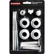 """Монтажный комплект для радиатора отопления Rommer 1/2"""", с тремя кронштейнами"""