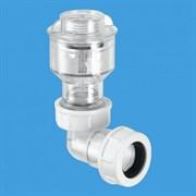 Канализационный обратный клапан McALPINE вертикальный компрессионый D=19-23мм (TUNVALVE)