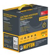 "Система контроля протечки воды Neptun Bugatti PROW 1/2"""