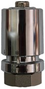 Термоголовка Oventrop, жидкостный датчик, цвет хром