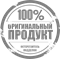 """Коллектор FAR регулирующий 1"""" (Вр-Нр), 4 вых x 1/2"""" НР, под евроконус - фото 58081"""